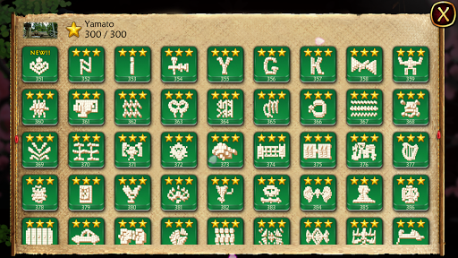 Mahjong Master 1 screenshots 2