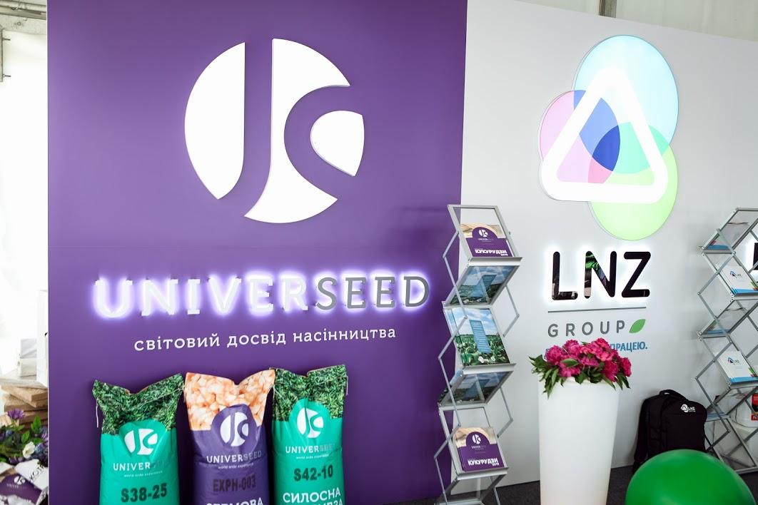 Аутсорсинг і онлайн-платформи: майбутнє українського агроринку фото 5 LNZ Group