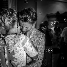 Hochzeitsfotograf Katrin Küllenberg (kllenberg). Foto vom 13.07.2017