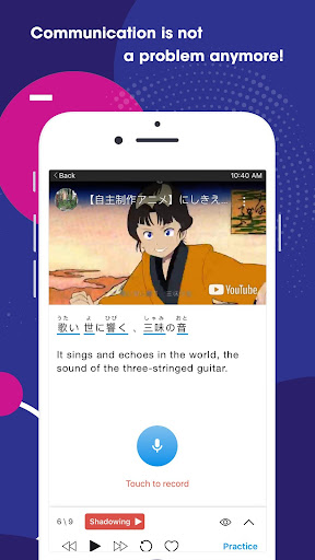 Listening Japanese, Chinese and English: Voiky 3.50 screenshots 3