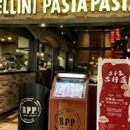 BELLINI PASTA PASTA 貝里尼(台南南紡店)