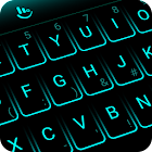 Neon Blue Keyboard Theme icon