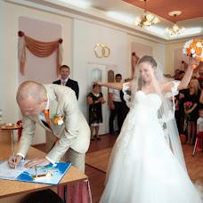 Wedding photographer Aleksandr Loginov (slogan). Photo of 24.11.2014