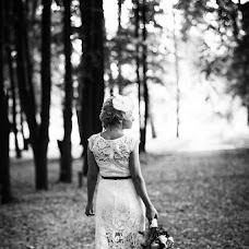 Wedding photographer Yuliya Reznichenko (Manila). Photo of 31.07.2015