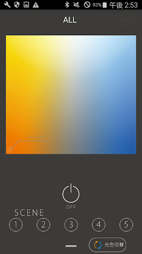 u3010u30b3u30cdu30afu30c6u30c3u30c9u5bfeu5fdcu3011LEDu30e9u30a4u30c8u30b3u30f3u30c8u30edu30fcu30e9u30fc 1.2.9 Windows u7528 1