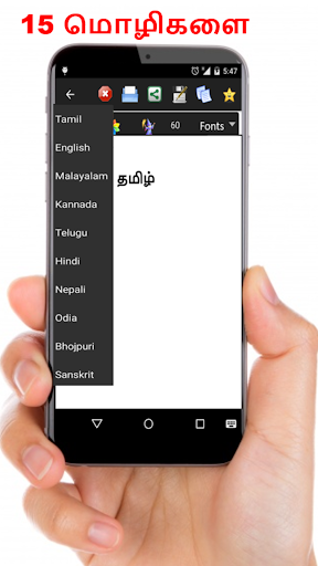 Download APK Tamil Keyboard app 2 0 App For Android