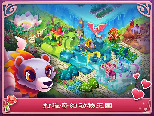 幻想森林:情人節