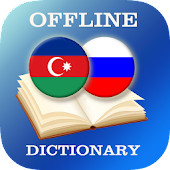 Azerbaijani-Russian Dictionary