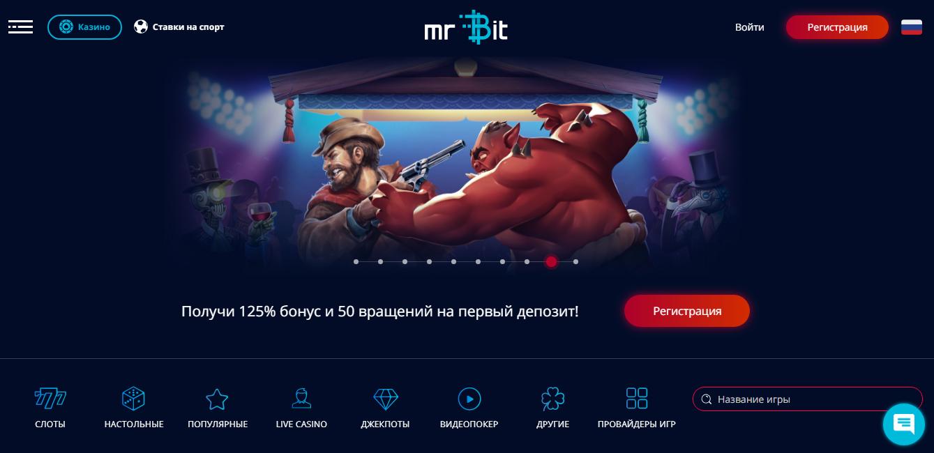 Играть онлайн в казино с бонусом при регистрации покер 888 онлайн на андроид