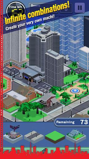 玩免費解謎APP|下載SUGUMACHI! app不用錢|硬是要APP