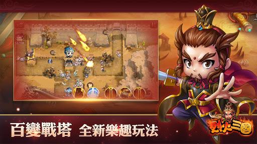 Screenshot for 烈火三國 in Hong Kong Play Store