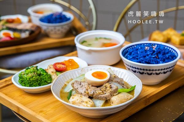洋流(高雄)隱藏巷弄約會店!獨家特製簡餐炸物,超美的藍色蝶豆花定食