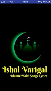 Ishal Varigal | Madh Songs Lyrics - náhled