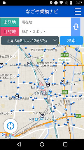 NagoyaTransferNavi 1.0.23 Windows u7528 1