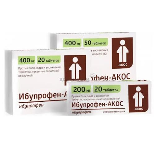 Ибупрофен-АКОС таб. п/о плён. 400мг №50