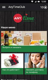 AnyTimeClub - náhled