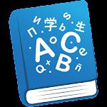 Phrasebook Languages