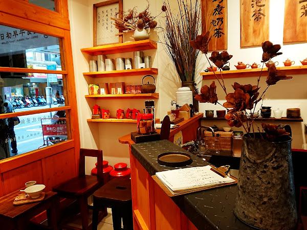 從心茶館: 時尚的中式早午餐 阿嬤家的技藝飯糰-台北西門 Kao空食客