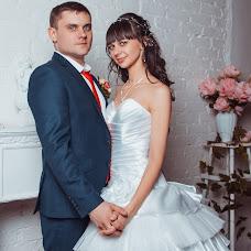 Wedding photographer Lyubov Kurakina (KurakinaLyubov). Photo of 05.04.2017
