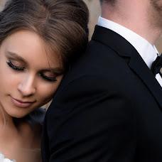 Wedding photographer Aleksey Krupica (krupitsaalex). Photo of 07.09.2018