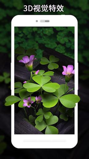 3D清新花朵绿色三叶草高清动态壁纸