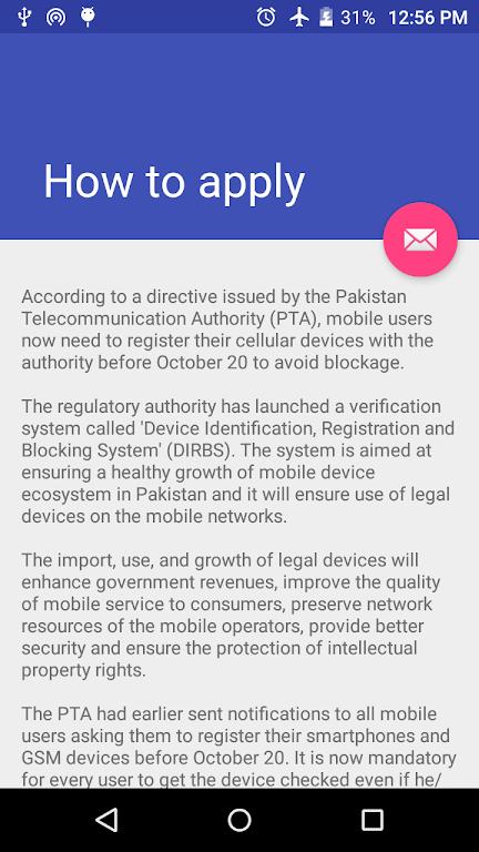 Download PTA Mobile Verification APK latest version app for android
