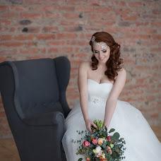 Wedding photographer Yuliya Romanchenko (YuliyaRoma). Photo of 16.04.2015