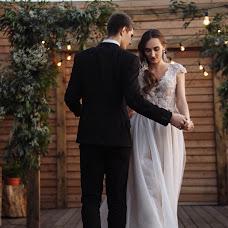 Wedding photographer Darya Lugovaya (lugovaya). Photo of 16.12.2017