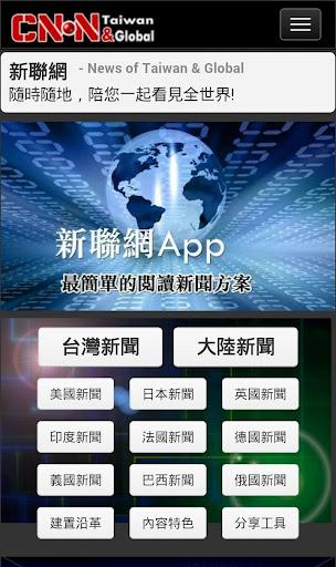 Application Programming Interface for Windows - Wikipedia, the free encyclopedia
