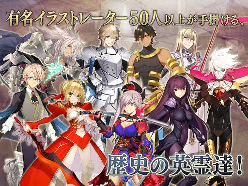 Fate/Grand Order screenshot 9