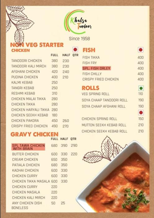 Khalsa Tandoor menu 2