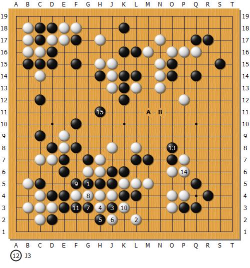 Sakata_Go_1962_004.png