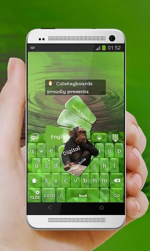 あの人 GO Keyboard