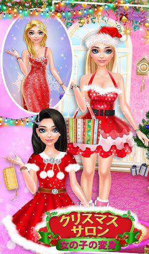 無料教育Appのクリスマスサロンガール変身|記事Game