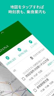 NAVITIME Bus Transit JAPAN - náhled