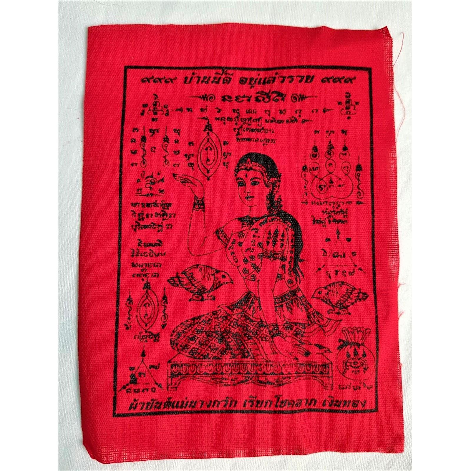 Theo truyền thuyết về các vị thần Thái Lan thì nàng Ngoắc hay gọi là Mẹ Ngoắc là nữ thần tài lộc.