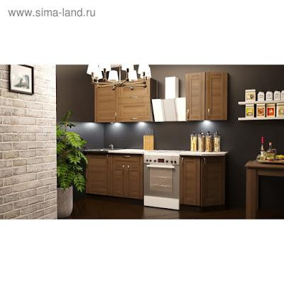 Кухонный гарнитур Кира демо 1700