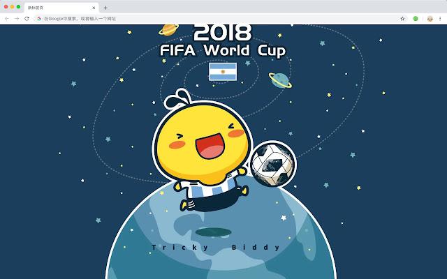 World Cup Cartoon New Tab Page HD Hot Theme