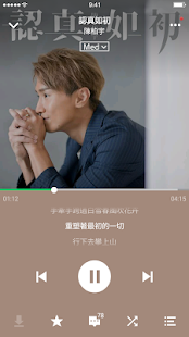 JOOX Music v5 4 6 [Unlocked] APK [Latest] | HostAPK