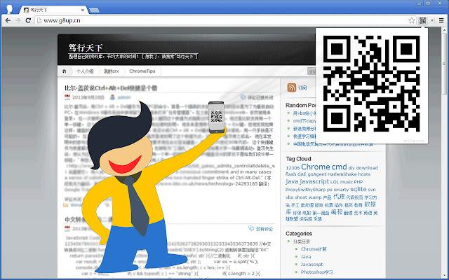 Url2QRcode