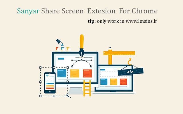 sanyar Screenshare Extension