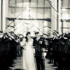 Vestuvių fotografas Rosa Navarrete (hazfotografia). Nuotrauka 19.12.2017
