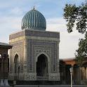 Ал-Жомеъ Ас-Саҳиҳ icon