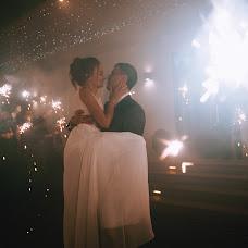 Свадебный фотограф Юлия Лакизо (Lakizo). Фотография от 13.02.2018