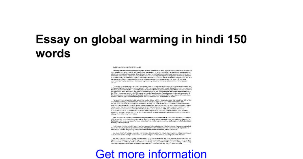 essay on global warming in hindi words google docs