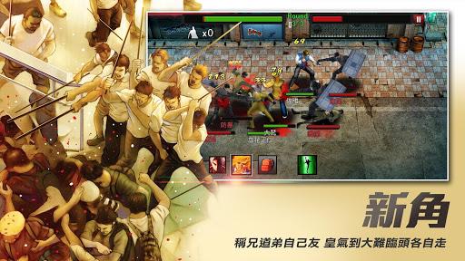 《古惑仔3G》地鐵爭奪戰 screenshot 5