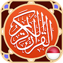 MyQuran Al Quran Indonesia icon
