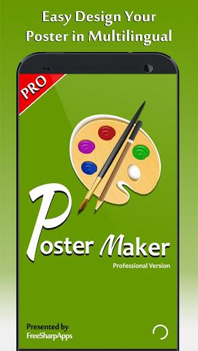 Poster Maker - Fancy Text Art and Photo Art 1.13 screenshots 1