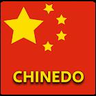 Китайский интернет-магазин - Chinedo icon