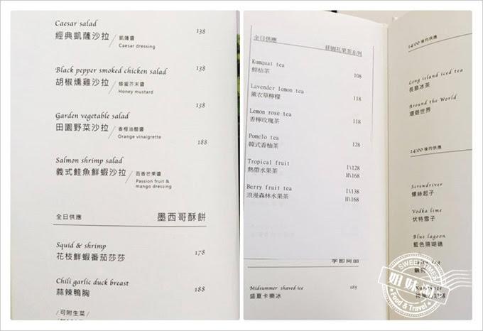 米拉貝爾菜單